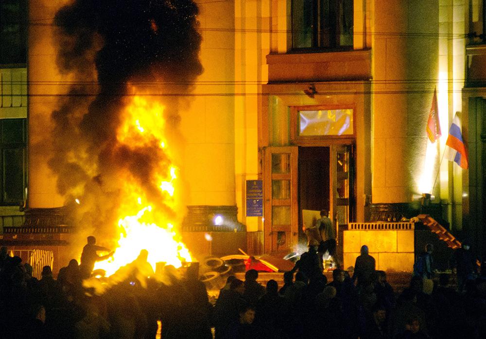 Здание областной администрации в Харькове
