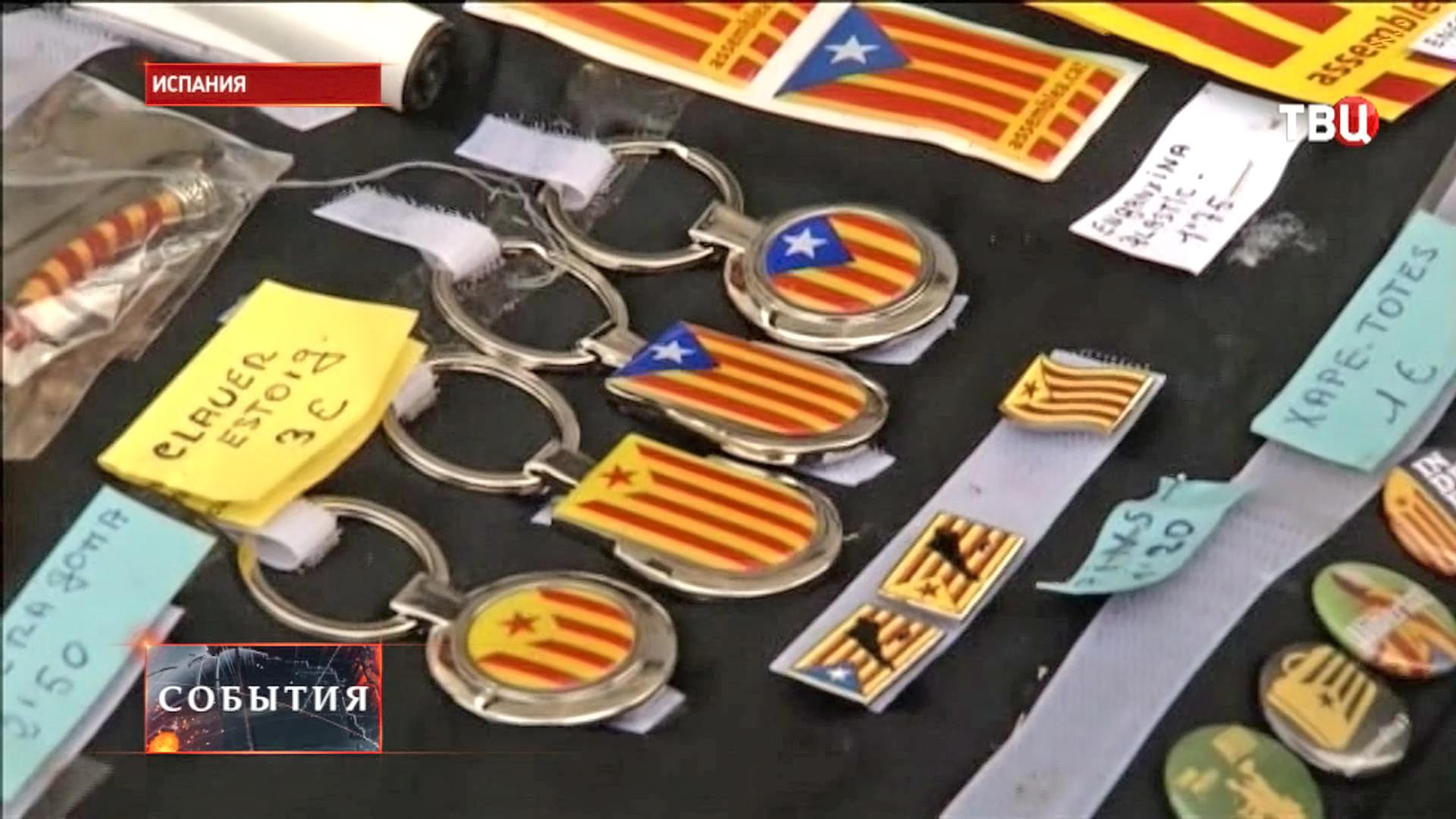 Значки Каталонии