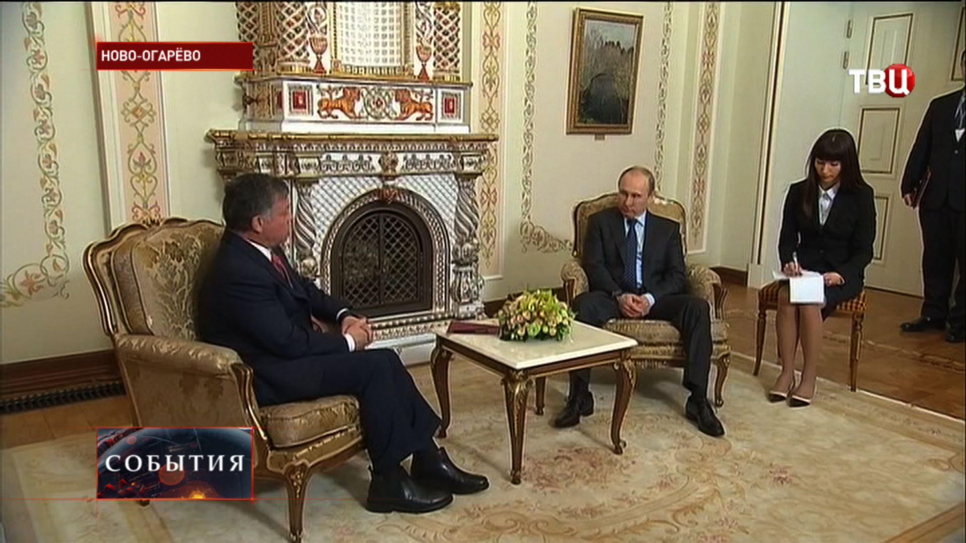 Владимир Путин и король Иордании Абдалла II