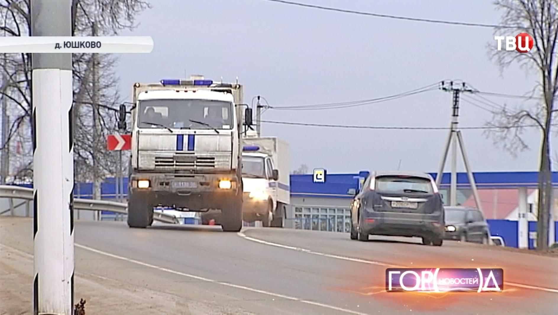 Дорога в деревне Юшково