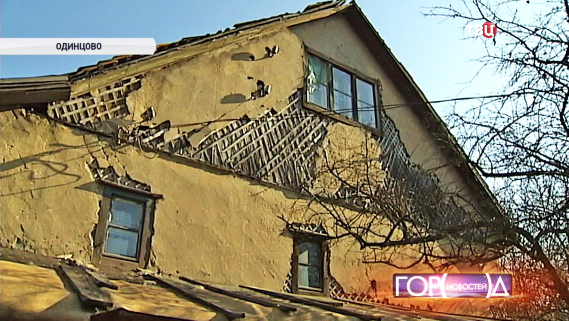 Аварийный дом ветерана Марии Артамошиной