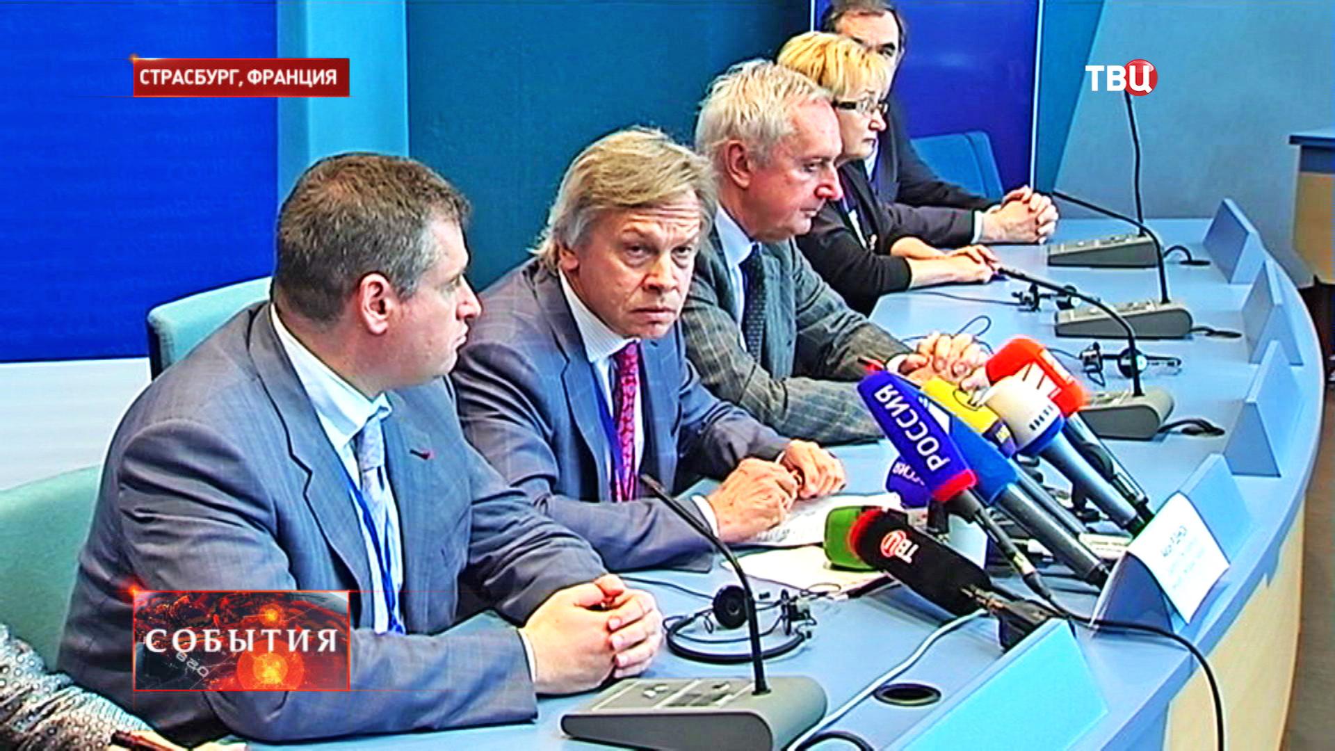 Представители российской делегации в ПАСЕ