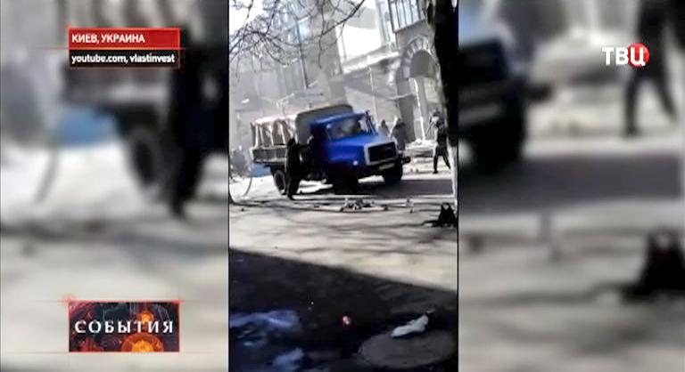 Уличные бои в Киеве