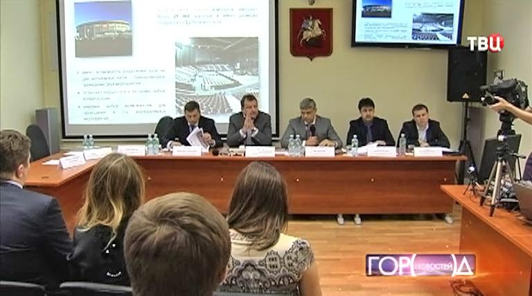 "Продажа акций спорткомплекса ""Олимпийский"""