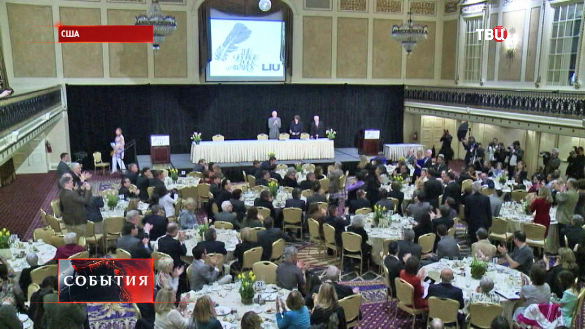 Церемония награждения премии имени Джорджа Полка за лучшие журналистские работы