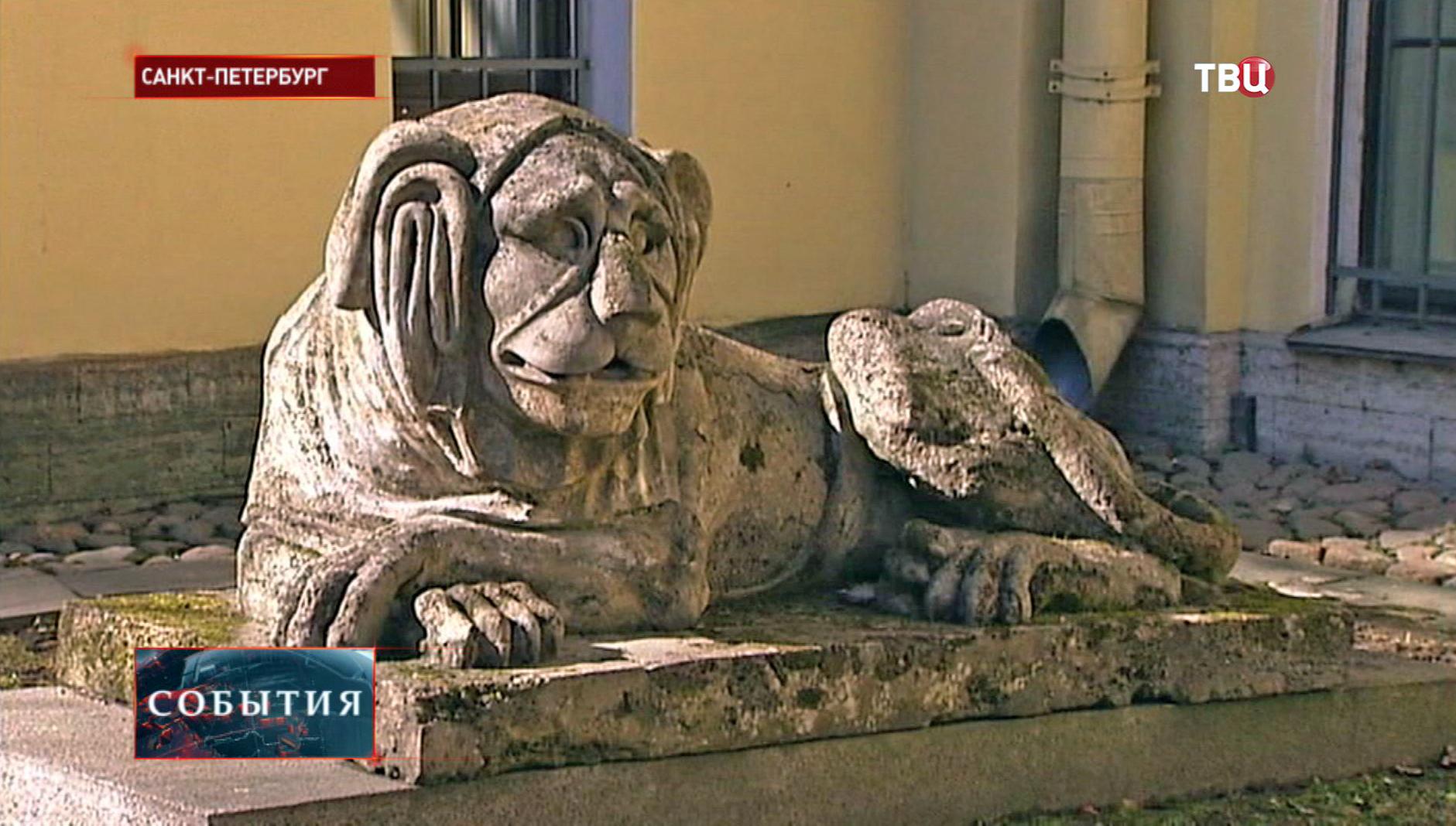 Скульптура в историческом центре Санкт-Петербурга