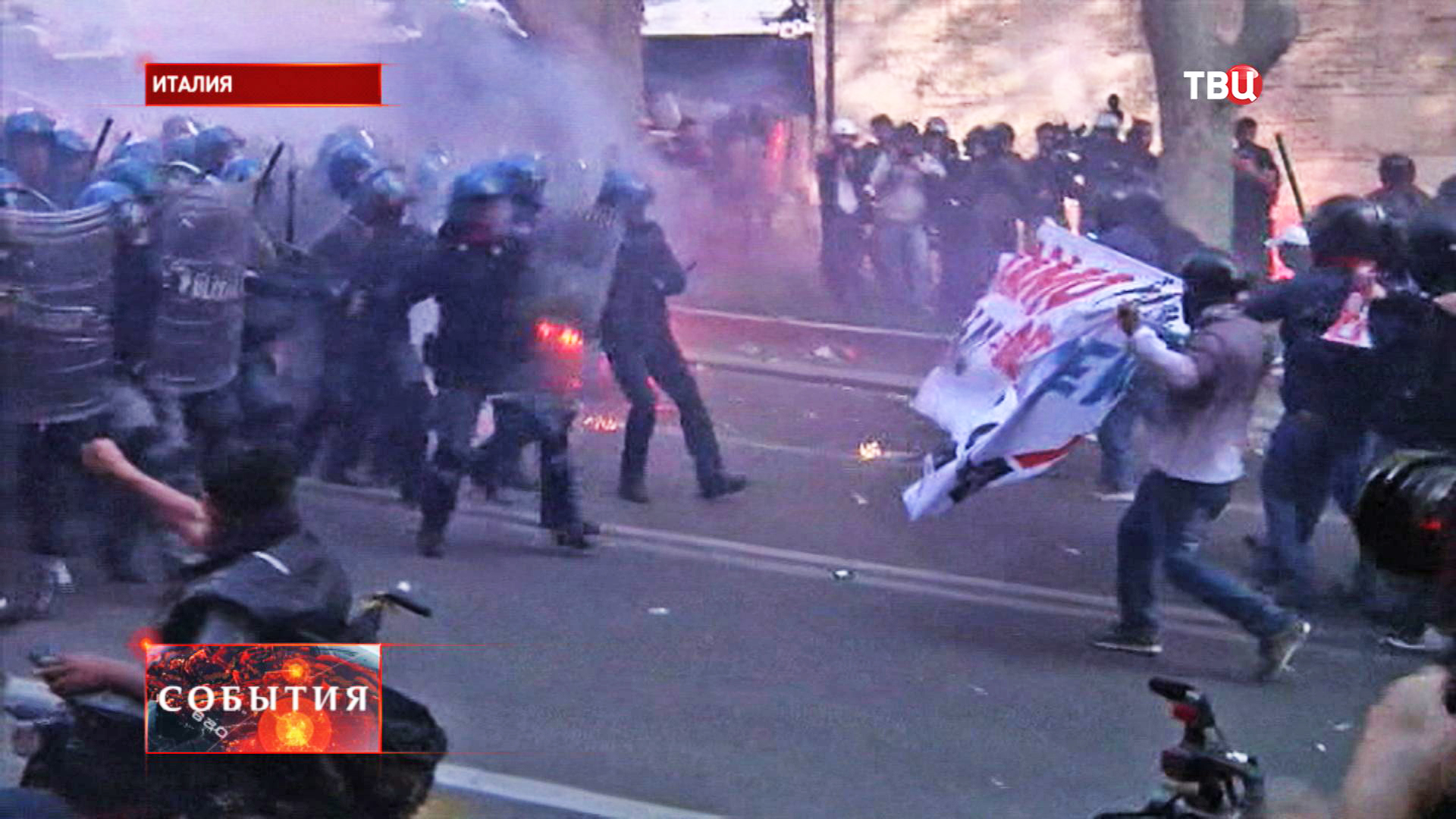 Столкновения полиции в Риме