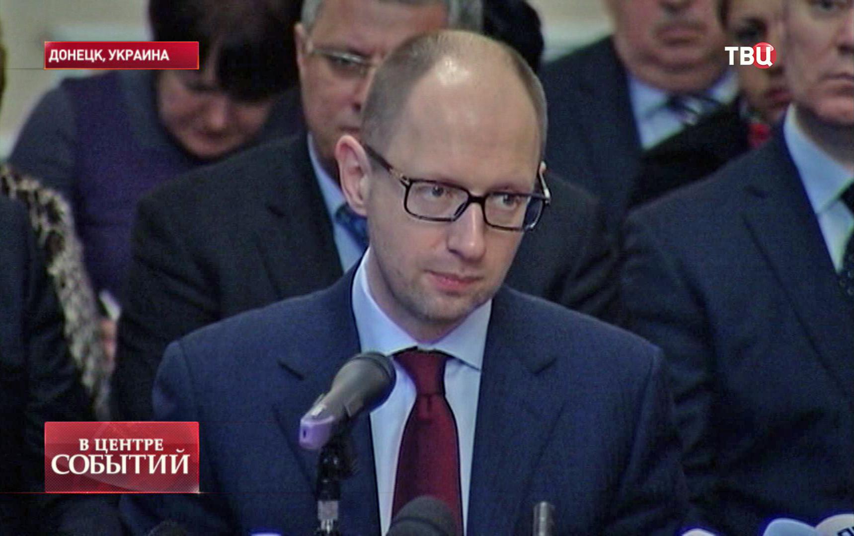 Арсений Яценюк на пресс-брифинге в донецкой торгово-промышленной палате