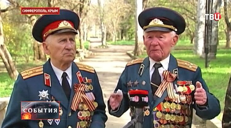 Ветеран ВОВ