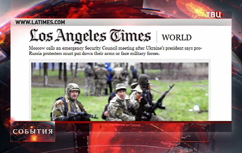 Статья на сайте газеты Los Angeles Times