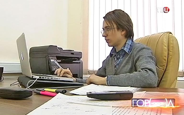 """Оператор """"Горячей линии для студентов"""""""