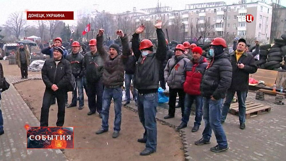Митингующие жители Донецка