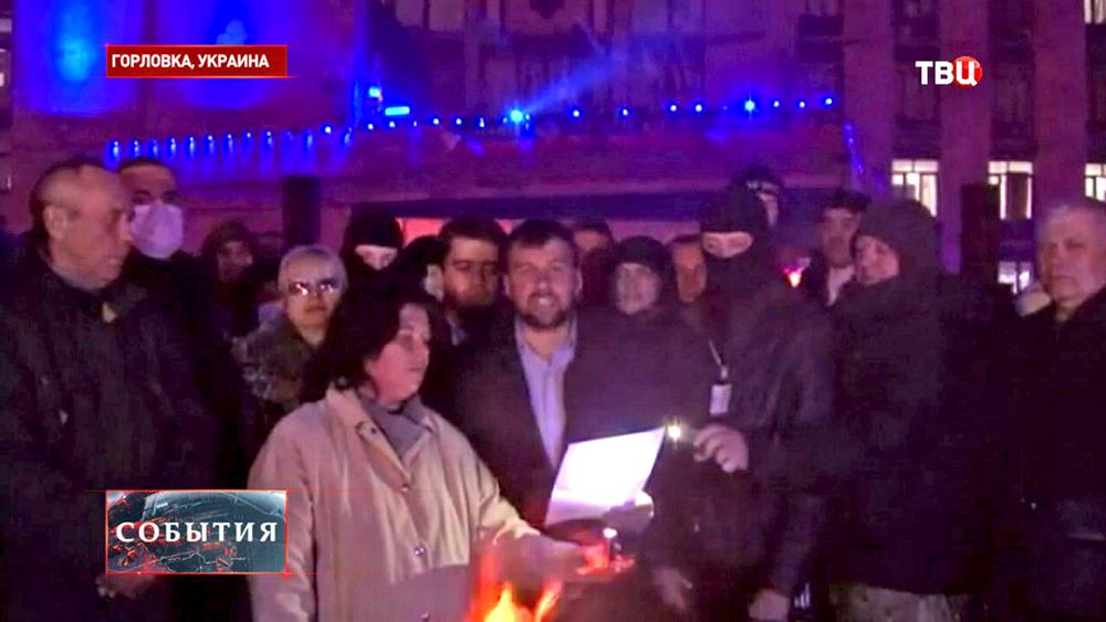 Видеообращение жителей города Горловка