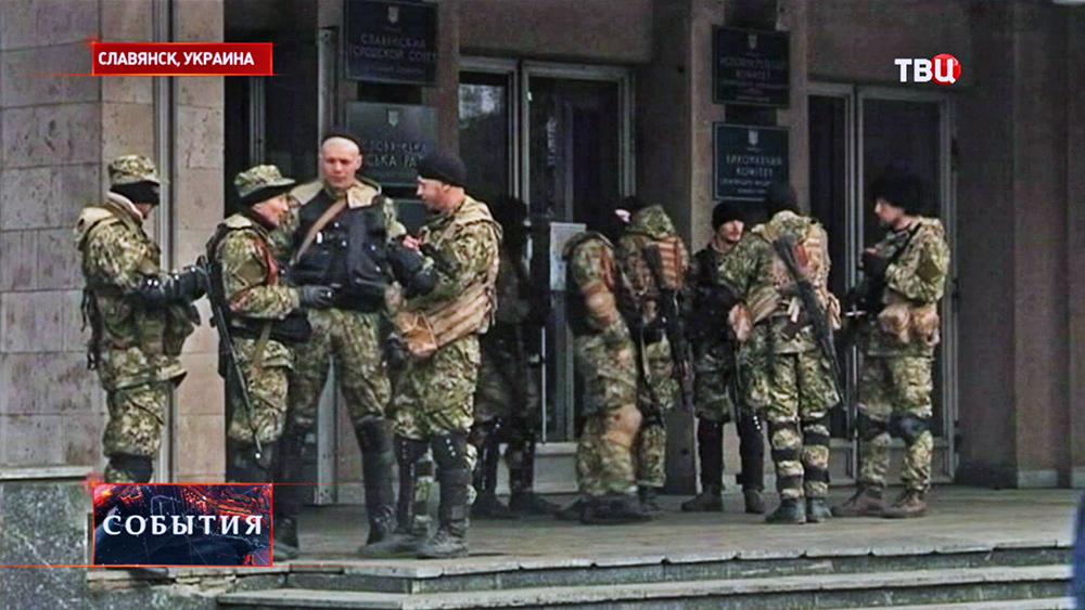 Вооруженный патруль у здания администрации Славянска