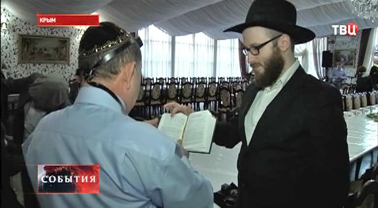 Крымчане отмечают еврейскую Пасху