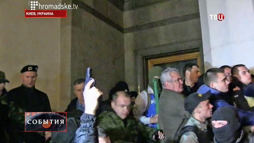 Беспорядки у здания Рады в Киеве