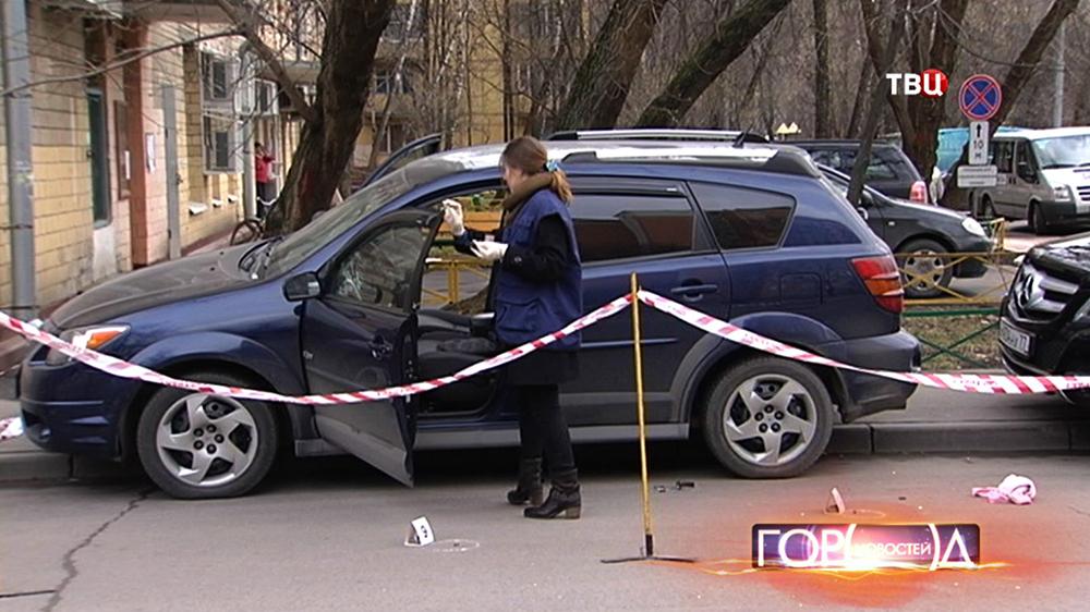 Криминалисты работают на месте преступления