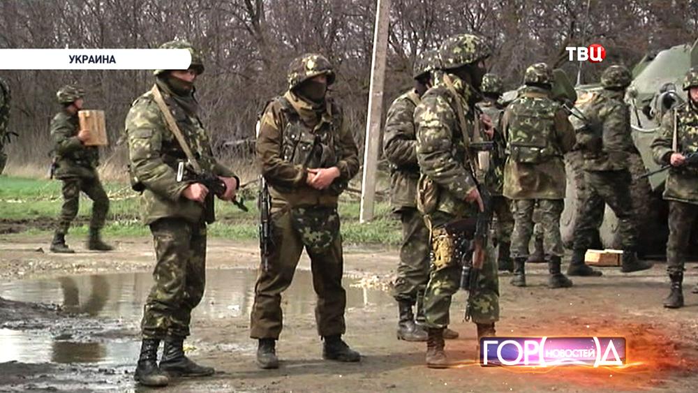 Военнослужащие украинской армии