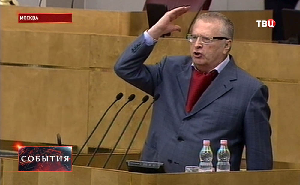 Лидер ЛДПР Владимир Жириновский на заседании Госдумы РФ