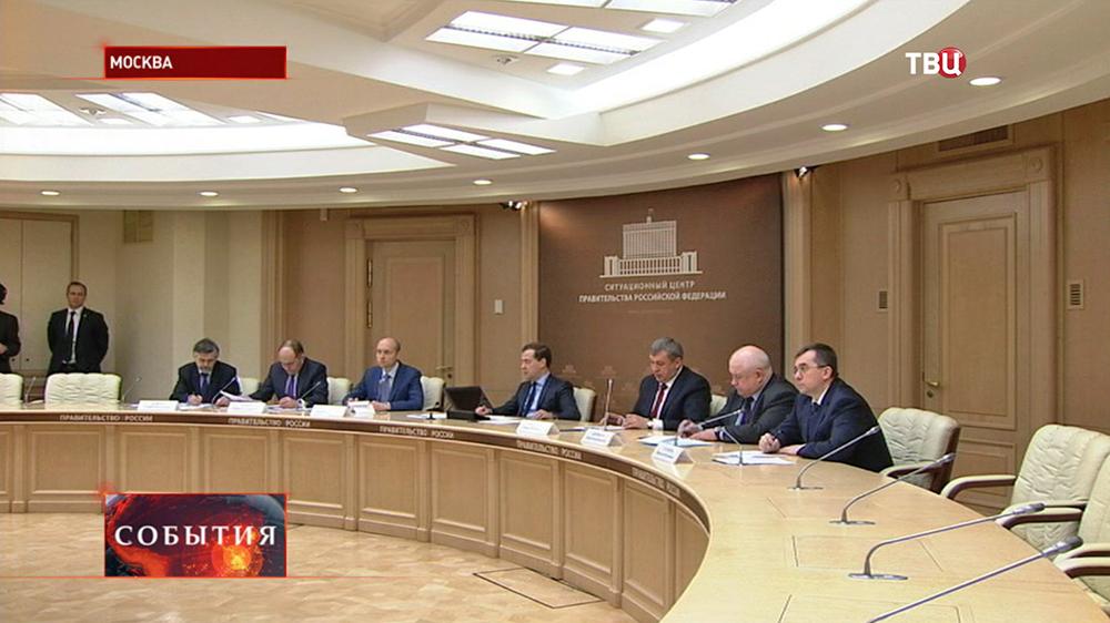 Ситуационный центр правительства РФ