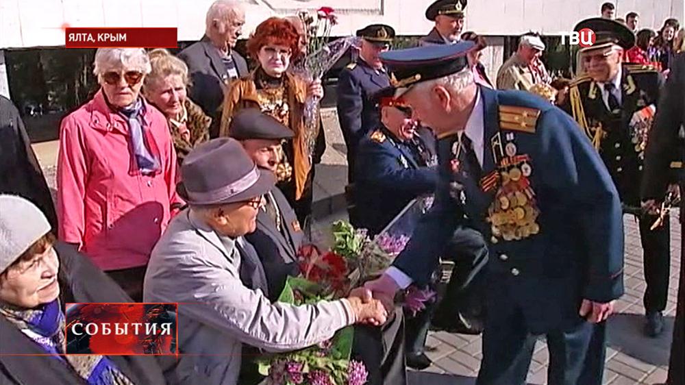 Встреча ветеранов в Ялте