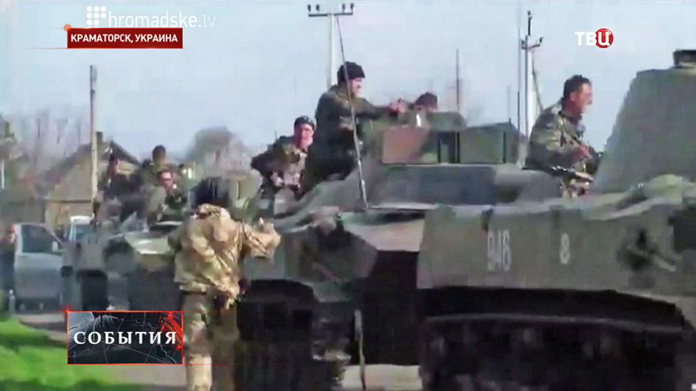 Украинские военные в Краматорске