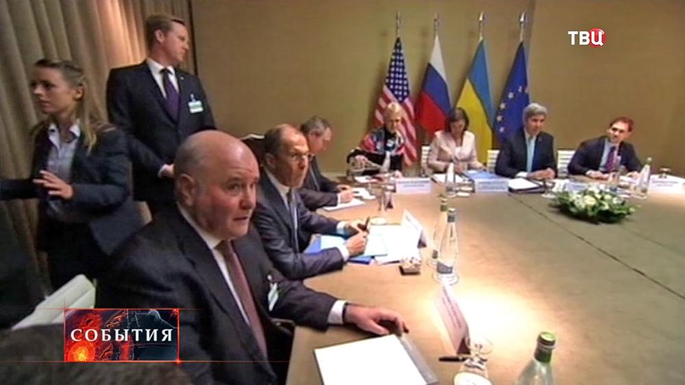 Консультации в формате глав внешнеполитических ведомств в Женеве