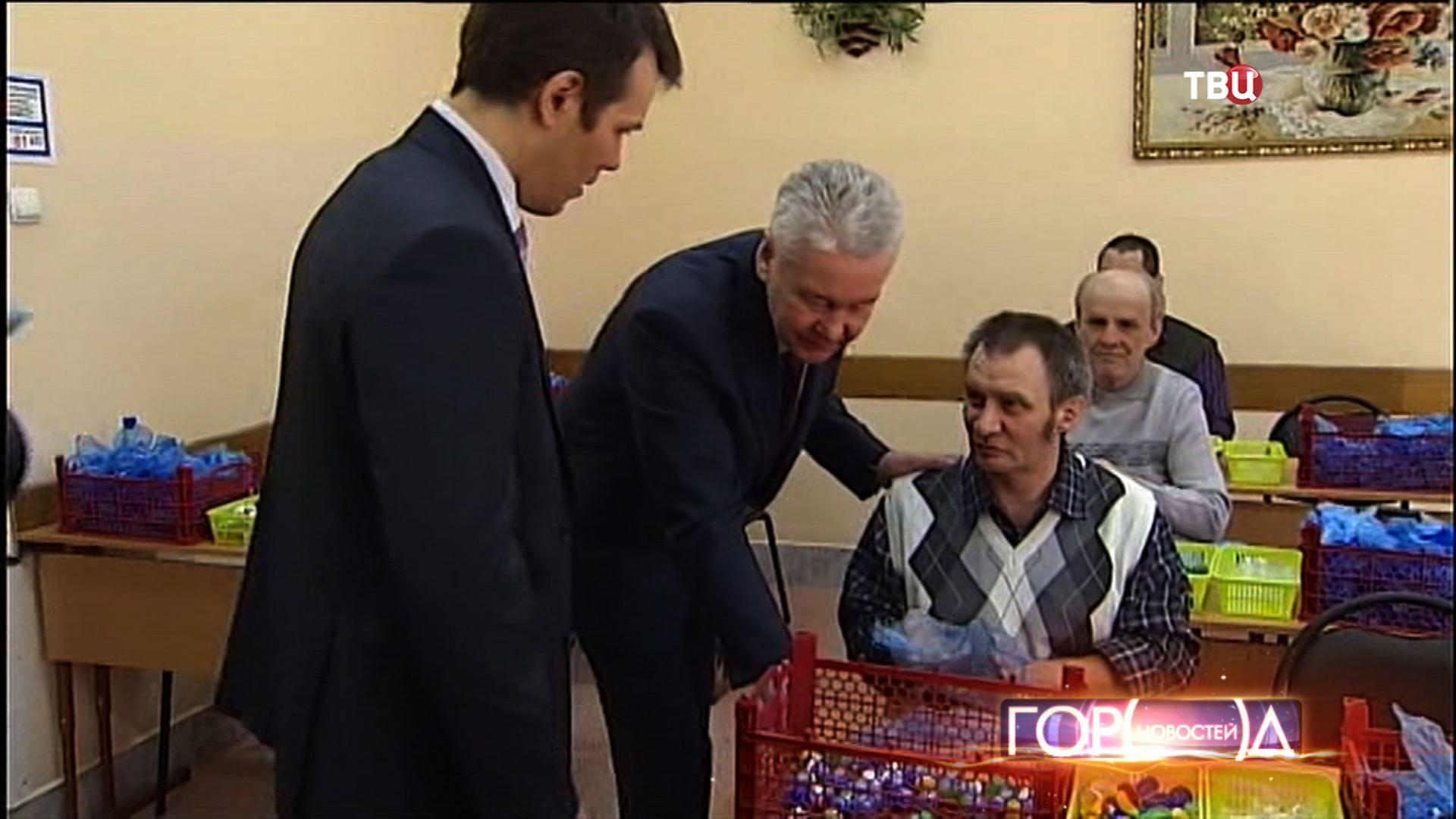Сергей Собянин посетил пациентов в интернате