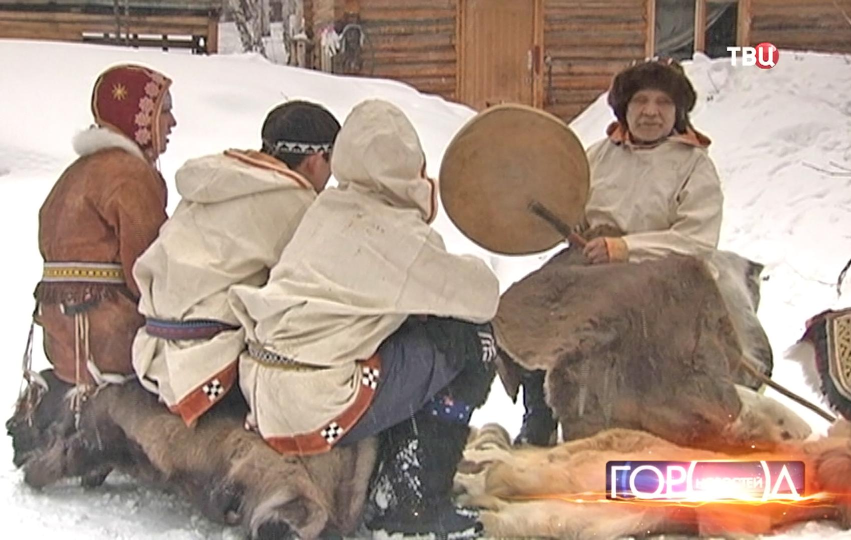 Жители Чукотки
