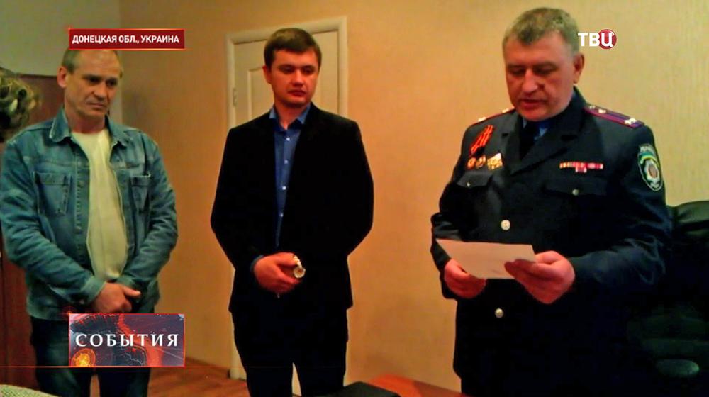 Начальник Горловского отделения милиции присягает Донецкой республике