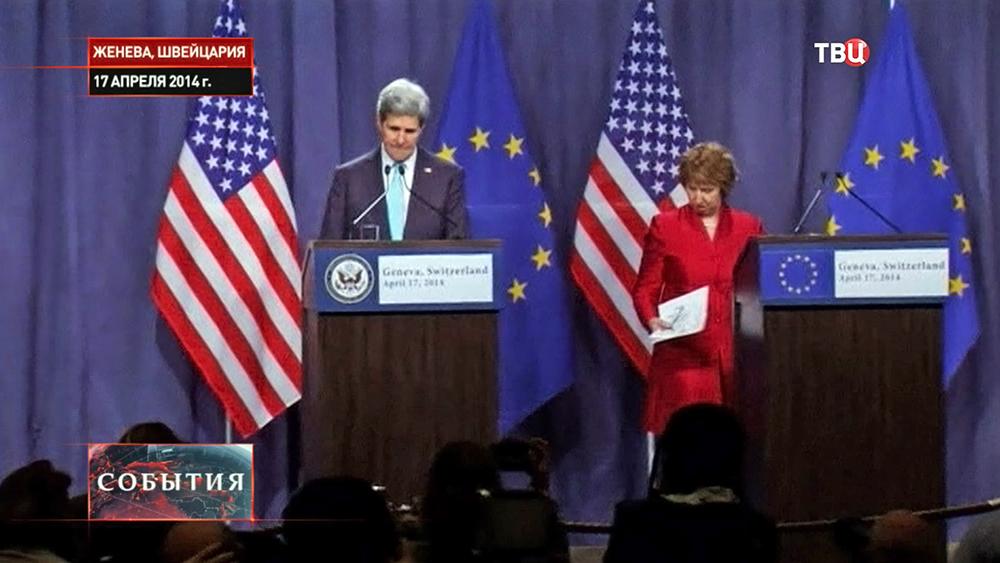 Госсекретарь США Джон Керри и Глава дипломатии Евросоюза Кэтрин Эштон