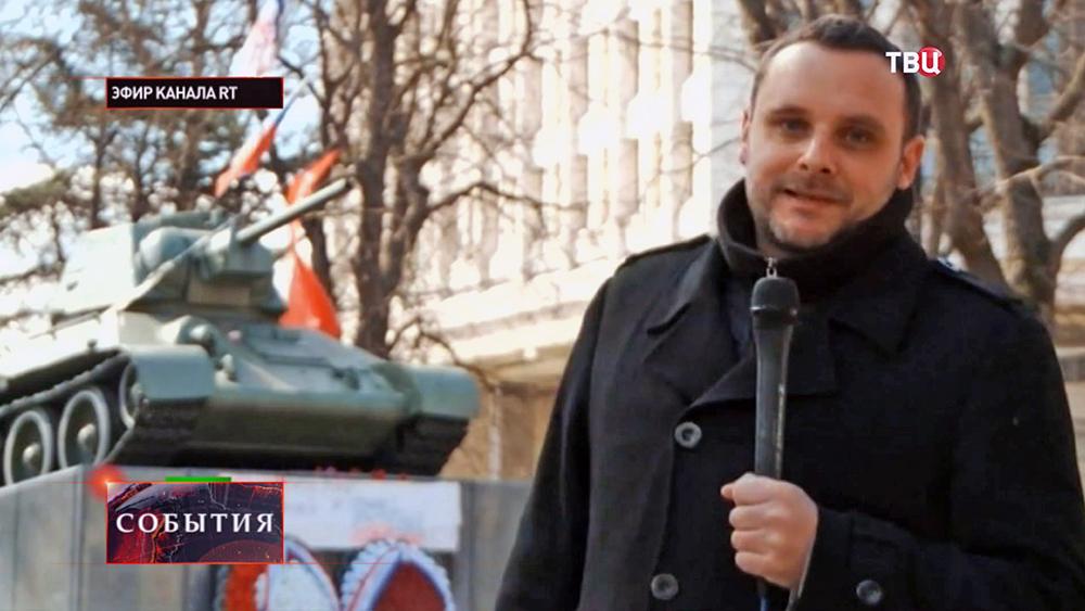 Корреспондент телеканала RT нашёл российскую военную технику