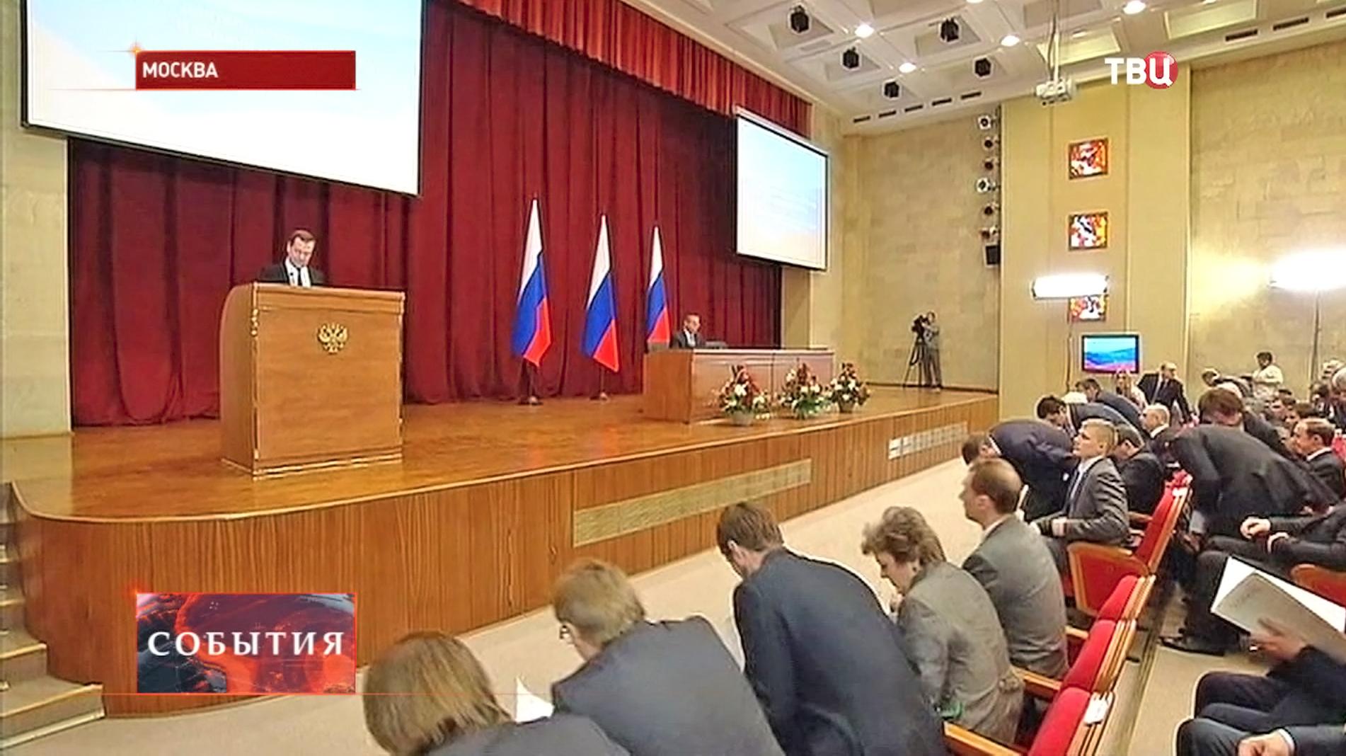 Заседание коллегии Минэкономразвития
