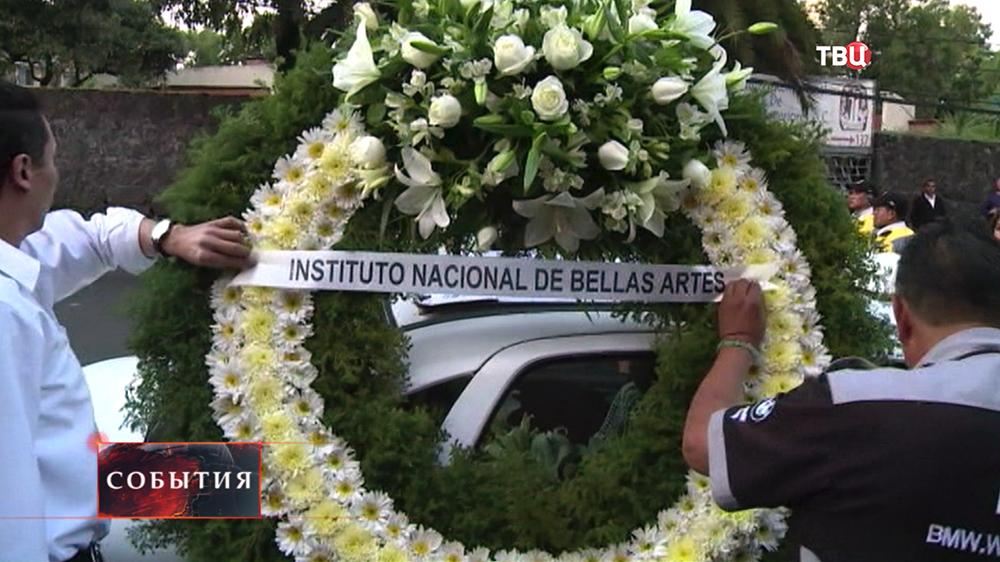 Похороны Габриэля Гарсиа Маркеса