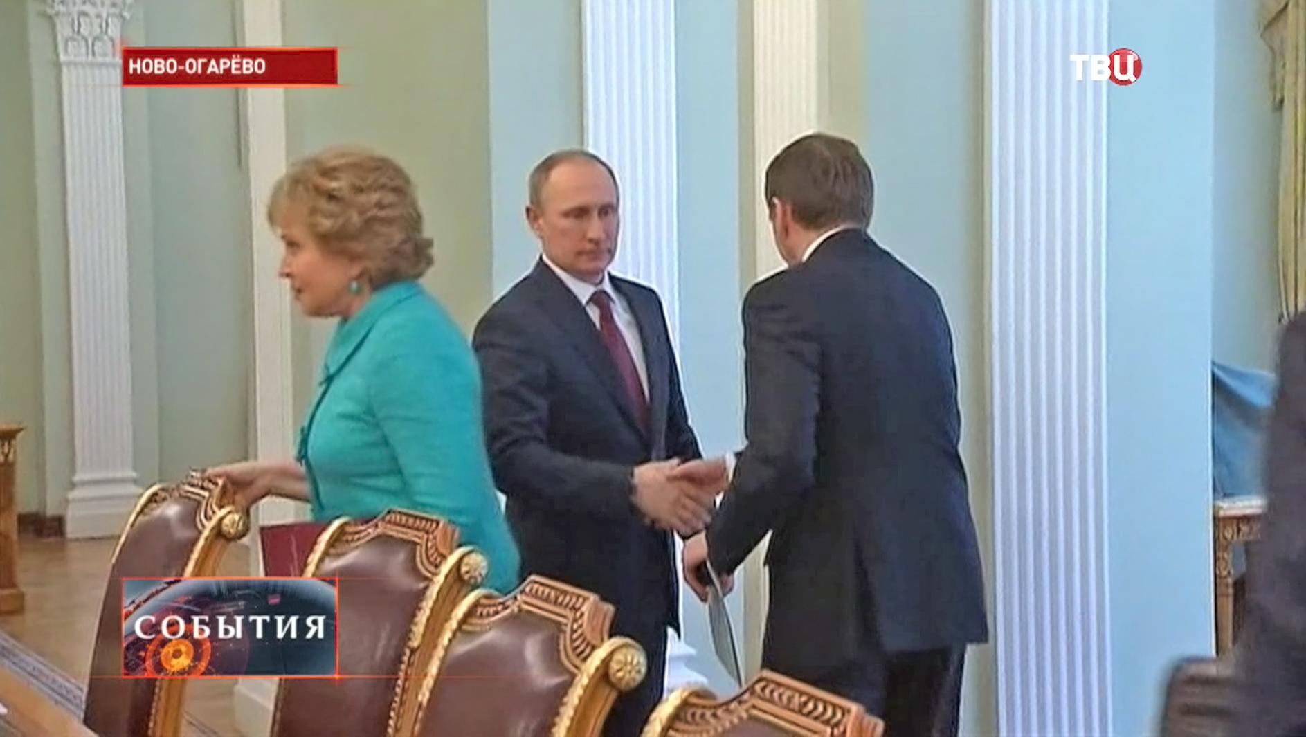 Владимир Путин с членами Совбеза