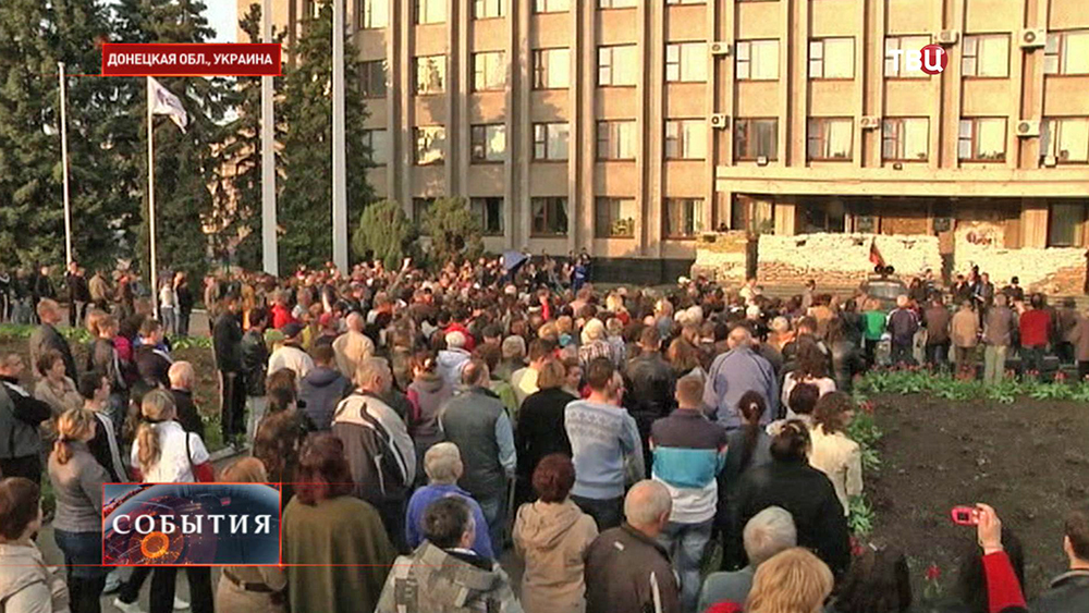 Митинг жителей Юго-Востока Украины