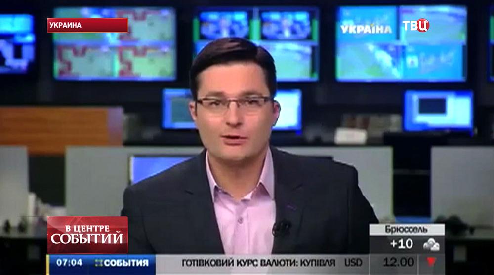 "Телеканал ""Украина"""