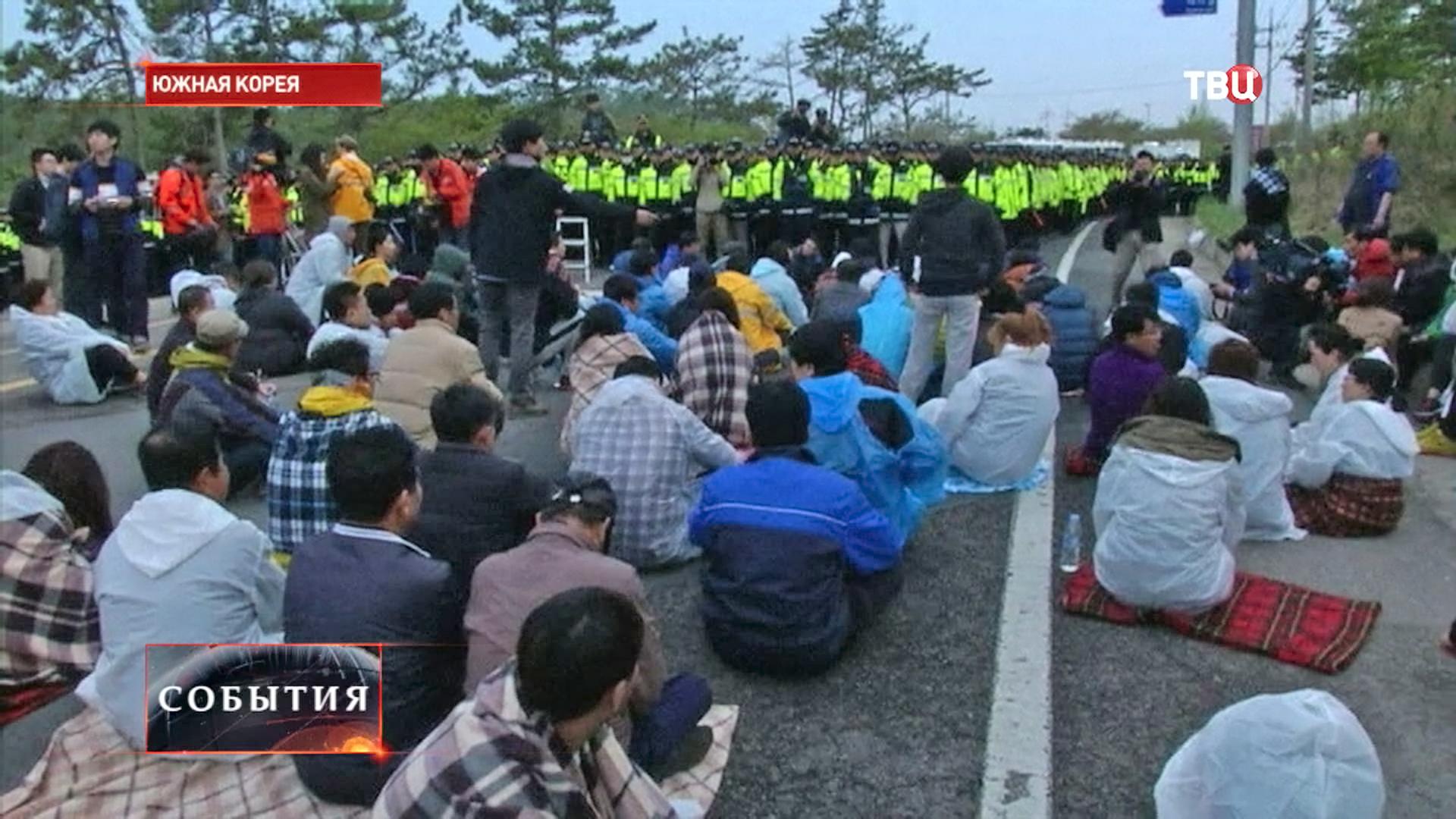 Забастовка роственников в Южной Корее