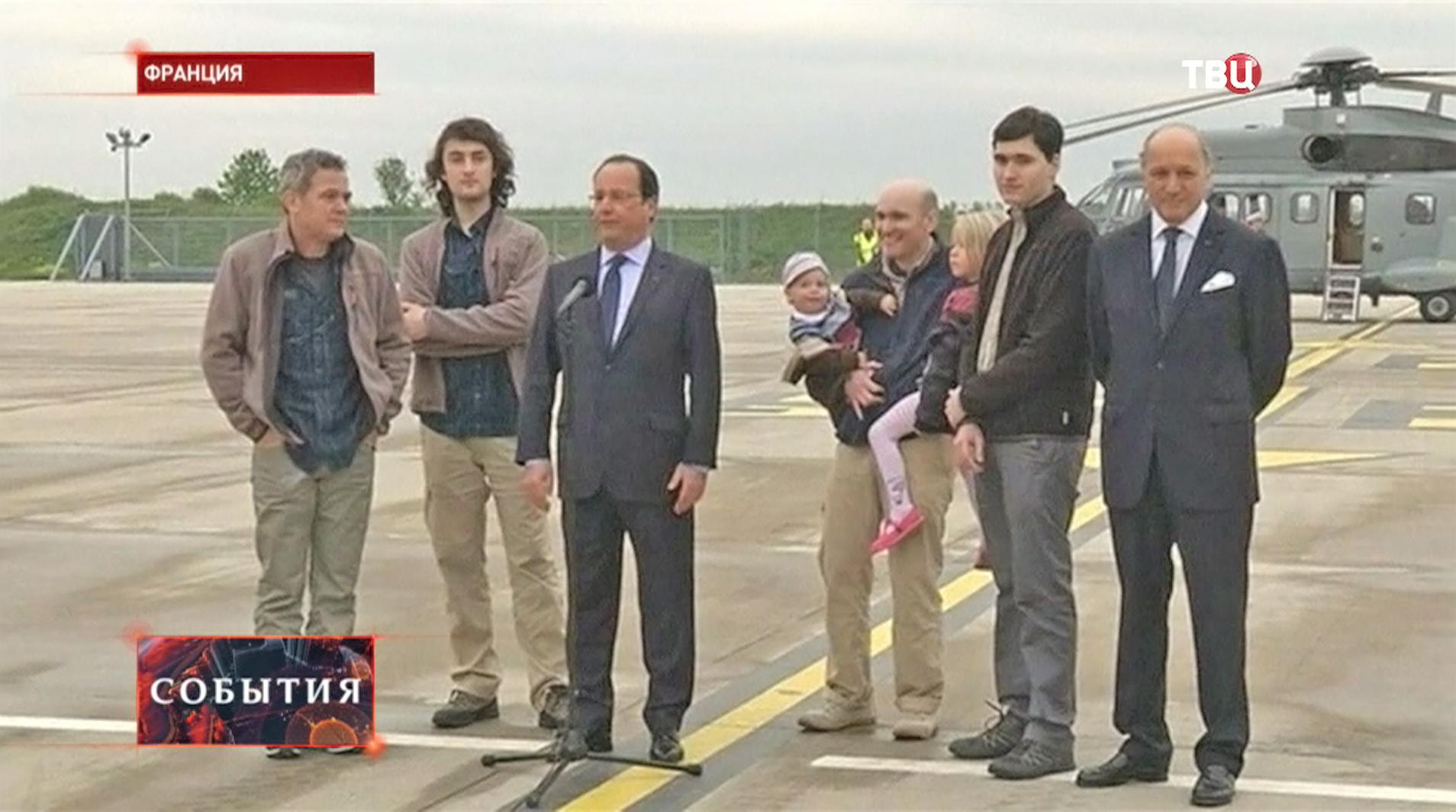 Встреча французских журналистов