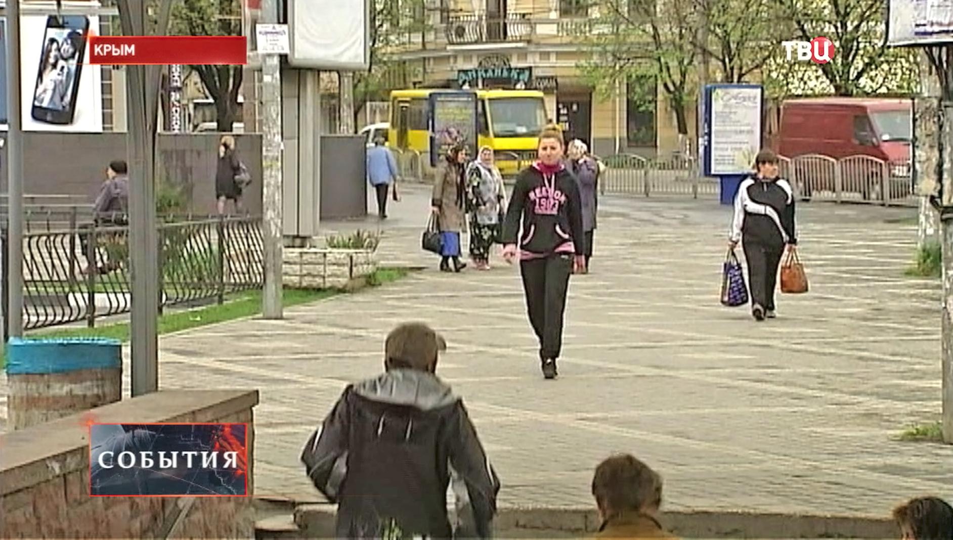 Улицы Крыма
