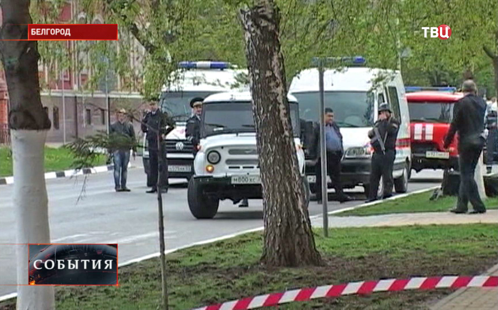 """Полиция у захваченного банка """"Западный"""" в Белгороде"""