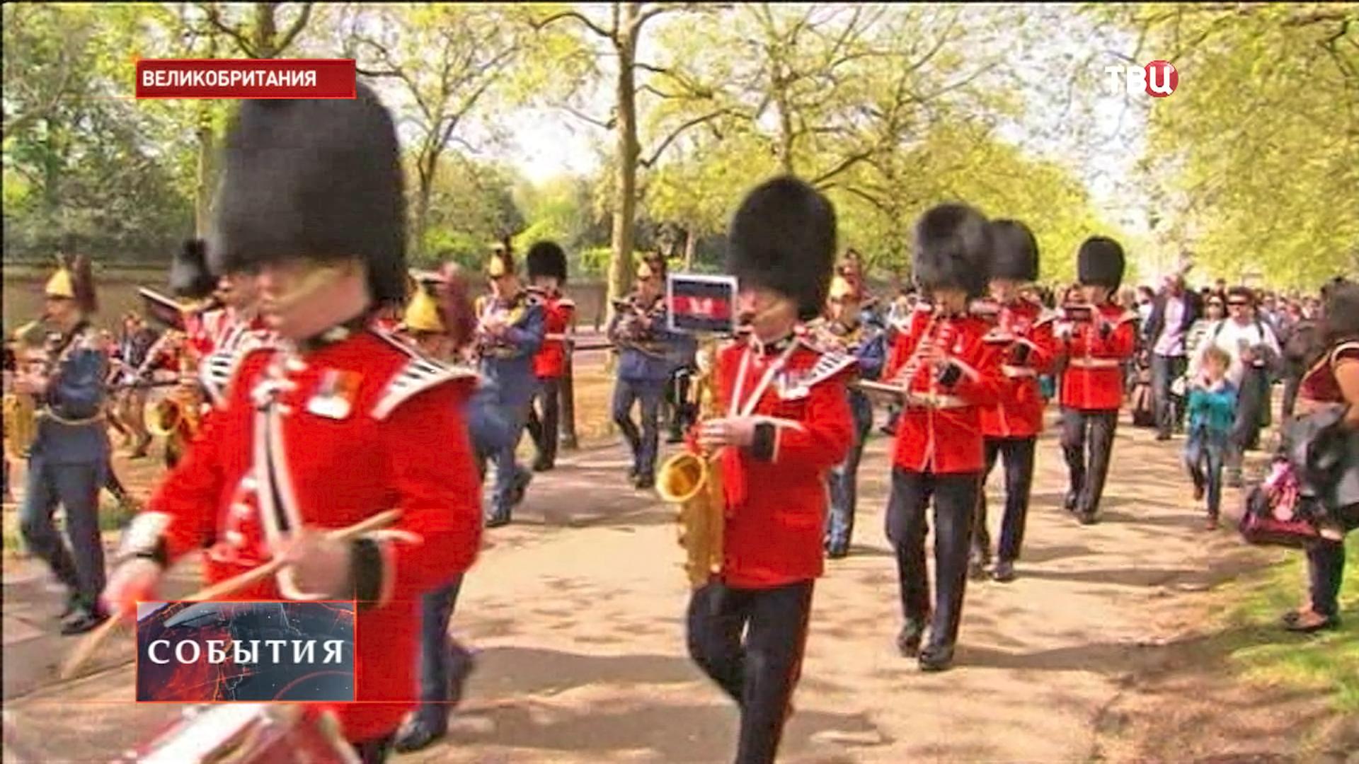 Парад в честь дня рождения Елизаветы II