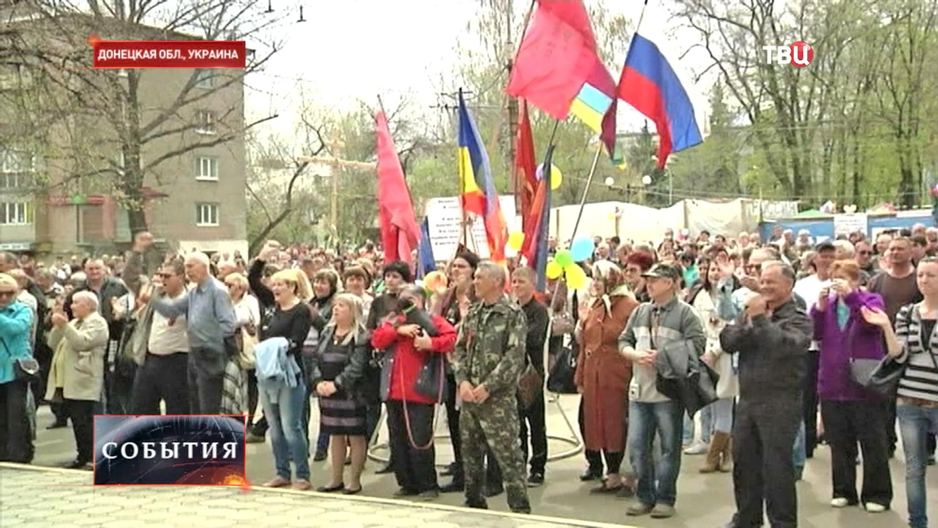Митинг в Донецкой области