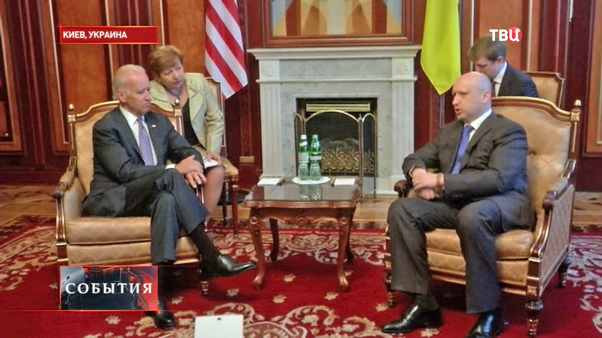 Вице-президент США Джозеф Байден и И. о. президента Украины Александр Турчинов