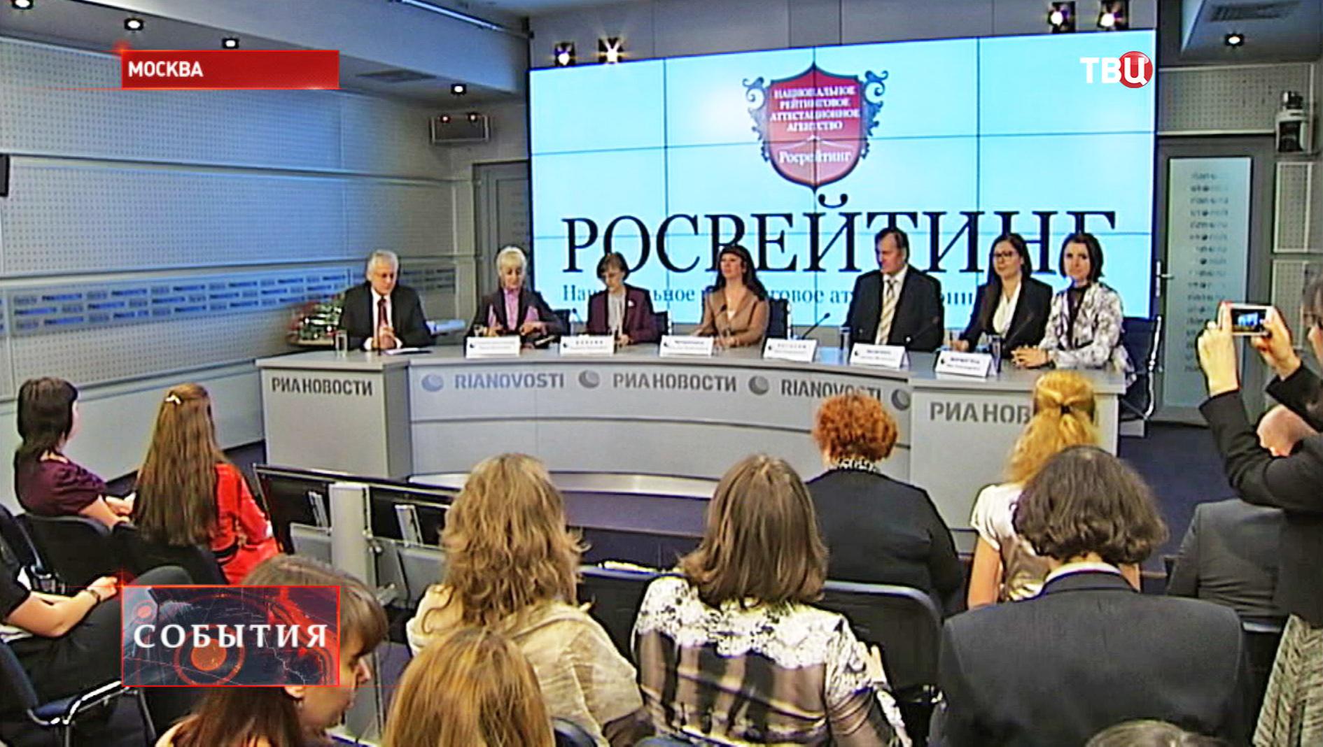 В Москве выбрали лучшего молодого преподавателя высшего и профобразования