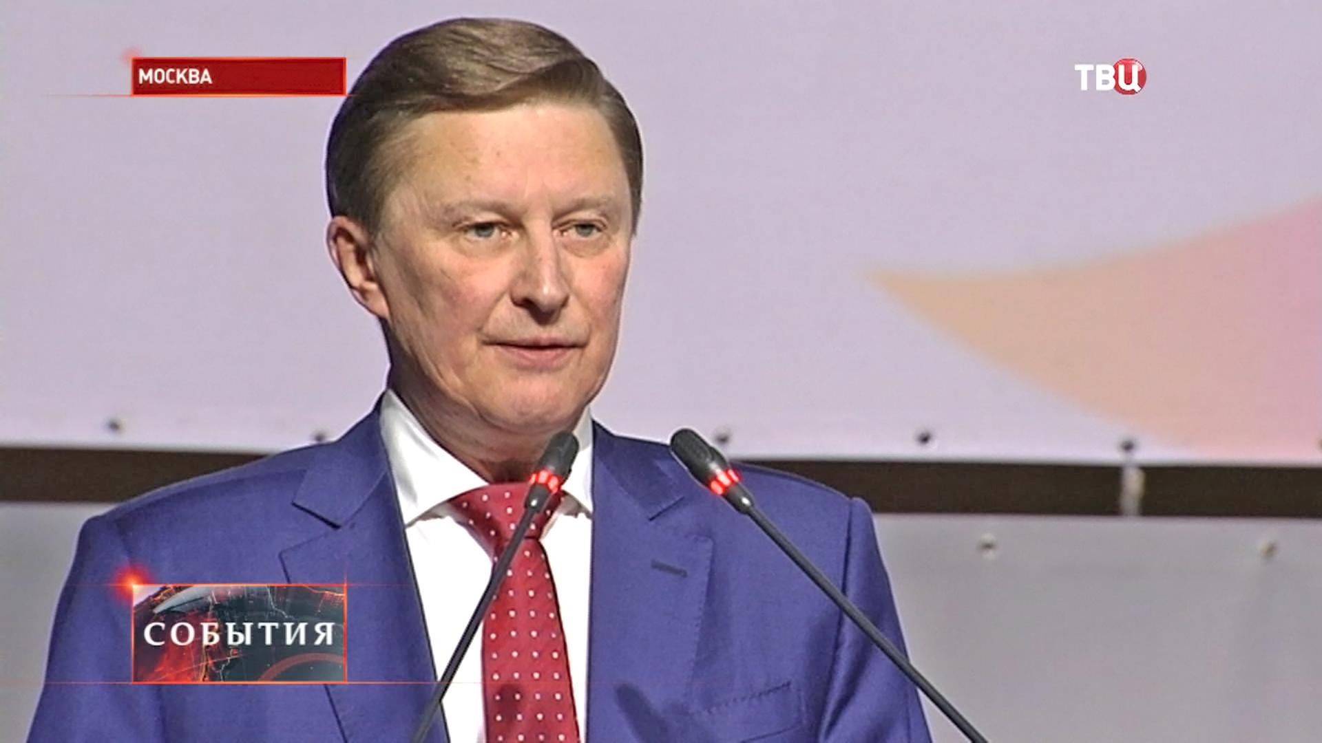 Сергей Иванов на восьмом международном навигационном форуме