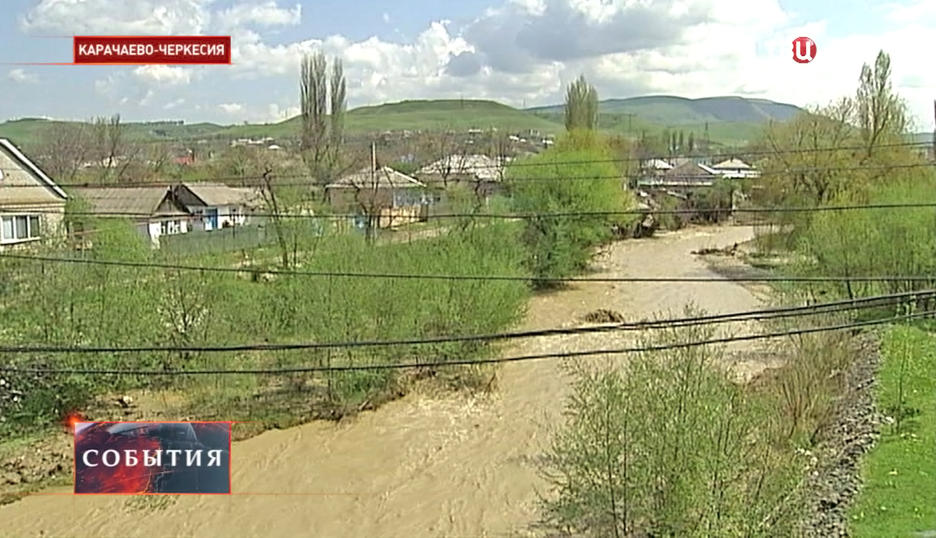 Грязная речка в Карачаево-Черкесии