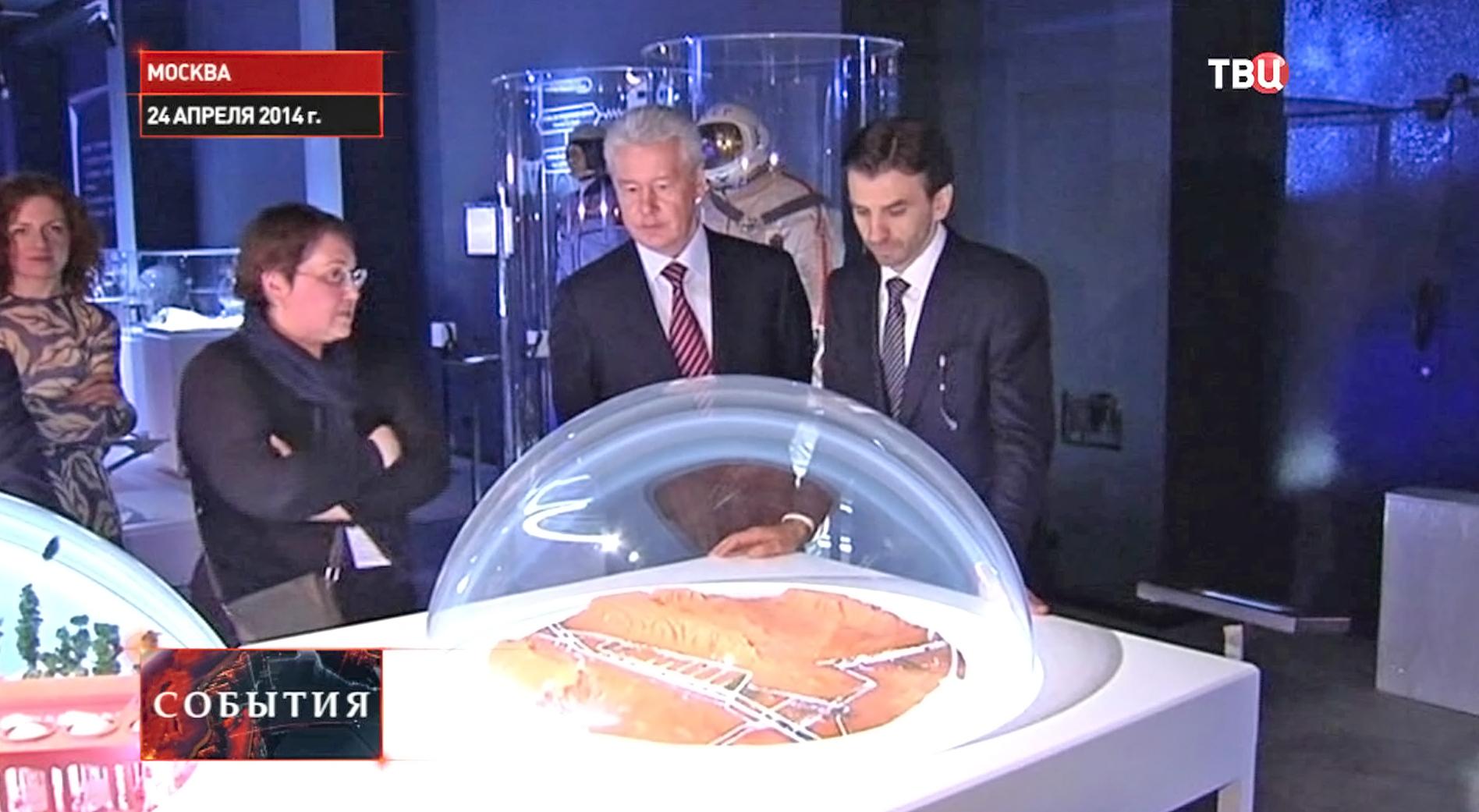 Сергей Собянин на выставке Политехнического музея ВВЦ