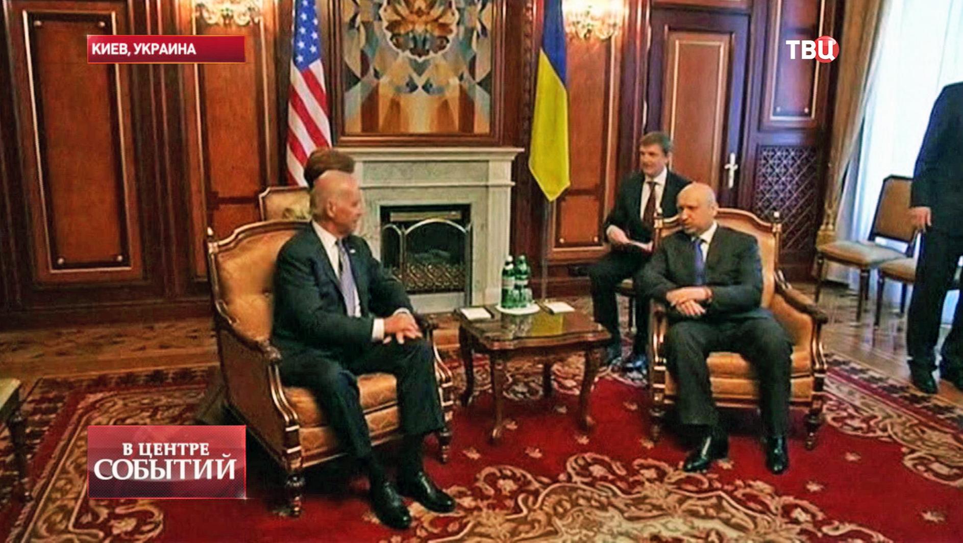 Вице-президент США Джо Байден и исполняющий обязанности президента Украины Александр Турчинов