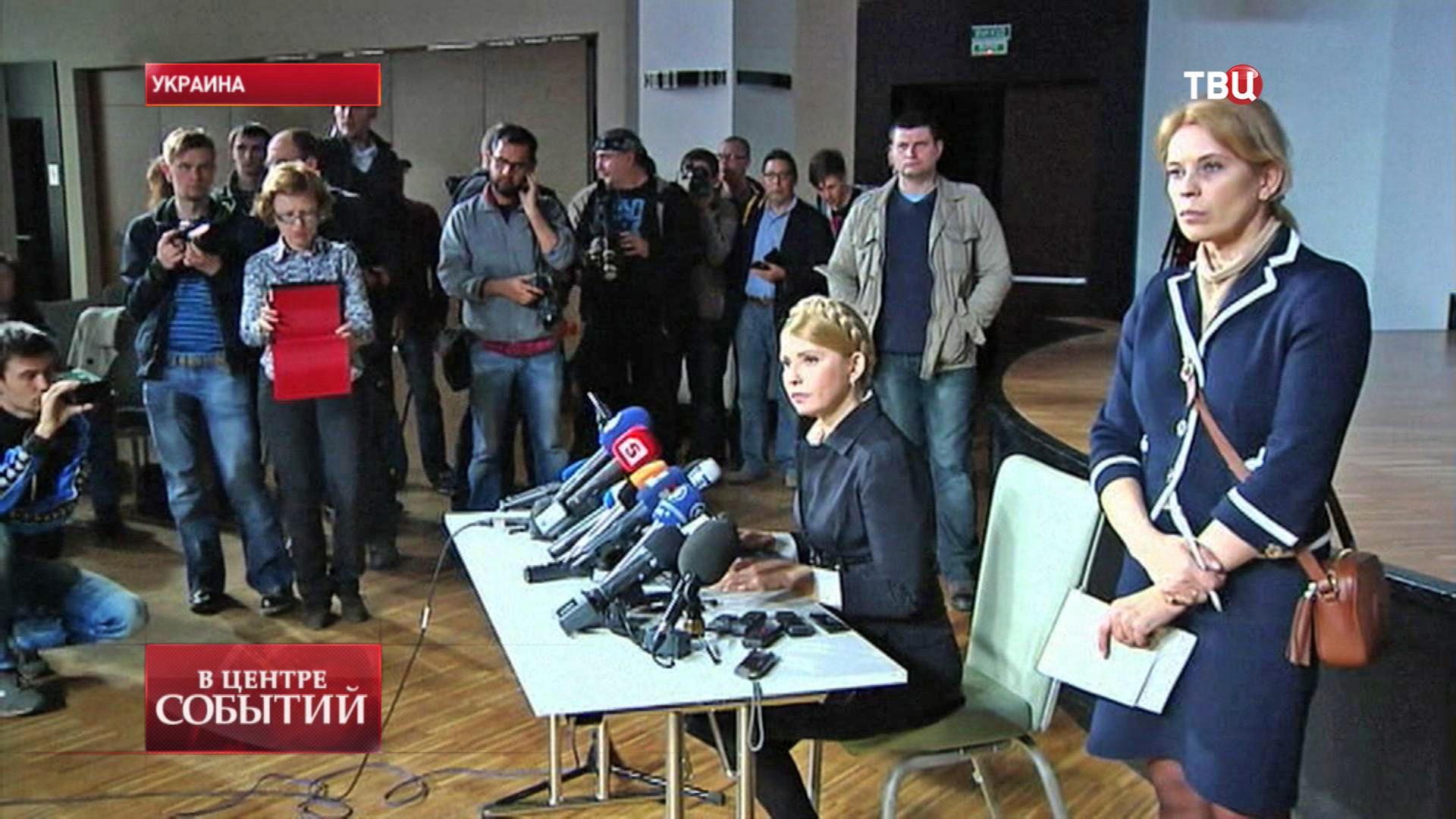 Кандидат в президенты Украины Юлия Тимошенко на пресс-конференции